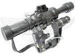 Оптический прицел для гладкоствольного оружия ПО 4х24 с боковым креплением