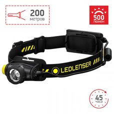 Cветодиодный налобный фонарь LedLencer H5R WORK 502194