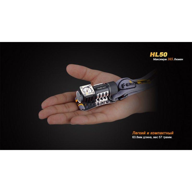 Налобный фонарь FENIX CREE XM-L2 (Т6) HL50