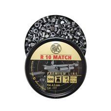 Пульки RWS R10 Match, 0.53 г, 4.5 мм, 500 шт, RWSR10M48
