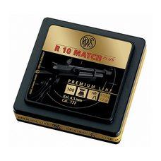 Пульки RWS R10 Match Plus, 0.53 г, 4.5 мм, 100 шт
