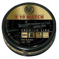 Пульки RWS R10 Match, 0.53 г, 4.5 мм, 500 шт, RWSR10053