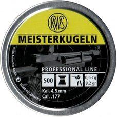 Пульки винтовочные RWS Meisterkugeln, 0.53 г, 4.5 мм, 500 шт