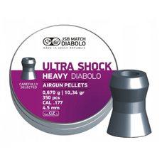 Пульки JSB Ultra Shock Heavy, 0.67 г, 4.5 мм, 350 шт