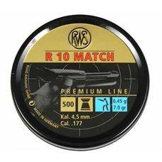 Пульки RWS R10 Match, 0.45 г, 4.5 мм, 500 шт