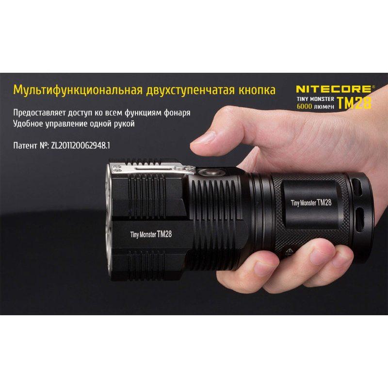 Фонарь Nitecore TM28 комплект 4*18650 3100mAh