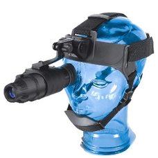Прибор ночного видения Pulsar Challenger GS 1x20 с маской