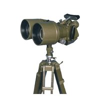 ПНБ-2 с треногой (прибор наблюдательный бинокулярный)