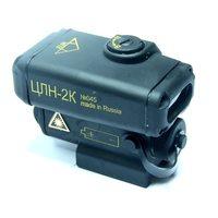 Целеуказатель лазерный ЦЛН-2К