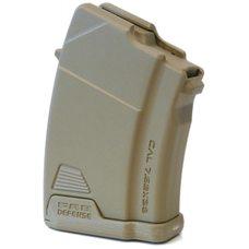 Магазин полимерный 7.62x39 на 10 патронов для AK бежевый