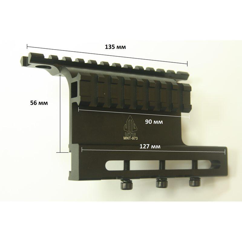 Кронштейн UTG модель MNT-973