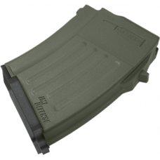 Полимерный магазин на 10 патронов калибром 7.62x39 для AK47 (Зеленый)