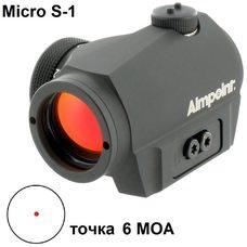 Коллиматорный прицел Aimpoint micro S-1